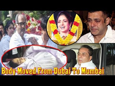 Sridevi LATEST NEWS | Sridevi's Death Funeral Bollywood Celebs Visit's Sridevi House | Bollywood Celebs and Politician Amar Singh Reacts on Sridevi's Forensic Report | Jhanvi |